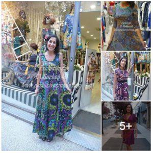 Exclusivos Moda, Vestidos Italianos, primavera verano 2017